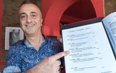 Ресторан в Германии создал меню в честь греческого кризиса