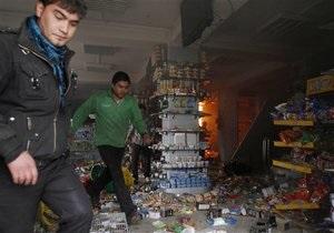 В центре Кабула прогремел мощный взрыв: есть жертвы