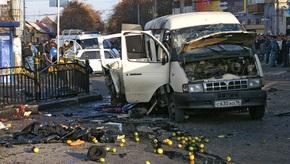 Бомбу во Владикавказе взорвала террористка-смертница