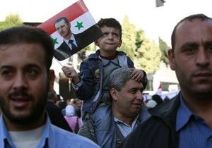 США призвали президента Сирии выполнить требования своего народа