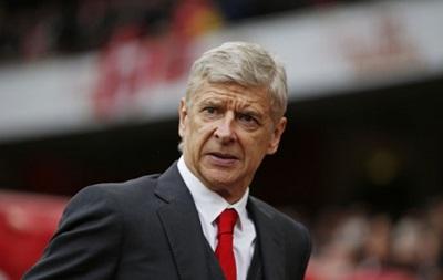 Лондонский Арсенал завоевал Суперкубок Англии