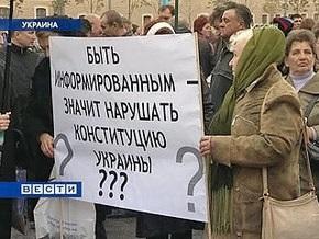 Партия регионов намерена вернуть в Украину российские телеканалы