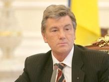 Ющенко начинает новое сотрудничество между органами власти
