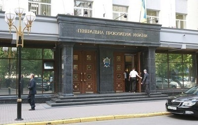 У Рады хотят забрать право снимать генпрокурора