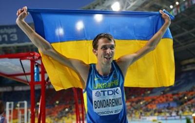 Украина назвала состав сборной на чемпионат мира по лёгкой атлетике