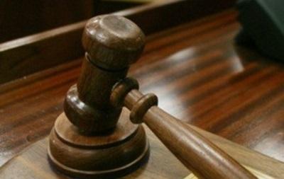13 судей подозревают в сотрудничестве с ДНР и ЛНР