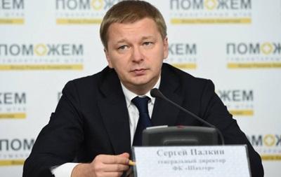 Сергей Палкин: Шахтеру нельзя недооценивать Рапид