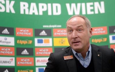 Спортивный директор Рапида: Мы должны сделать хороший задел дома