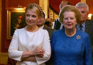 Умерла Маргарет Тэтчер - Тимошенко: Многочасовая встреча с Тэтчер дала мне больше, чем несколько лет собственного опыта