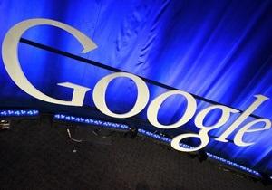Новости Google - Новые технологии - Google запатентовала технологию, следящую за взглядом