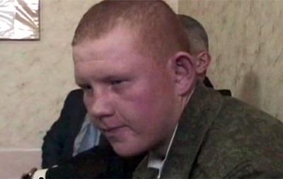 Российский военный заявил, что не хотел убивать армянскую семью