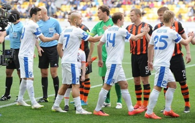 В Премьер-лиге не видят проблем в желании Шахтера играть по всей Украине