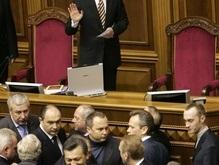 Сегодня фракции Рады рассмотрят вопрос продления первой сессии