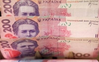 Экономика Украины сократилась почти на 15%