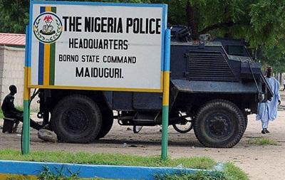 В Нигерии террорист-смертник взорвал бомбу около рынка, есть погибшие