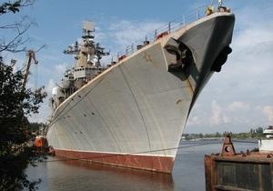 Киев предлагает России достроить крейсер Украина в Николаеве
