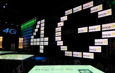 Нацкомісія зв язку затвердила план з впровадження 4G в Україні