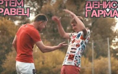 Футболисты Динамо снялись в клипе украинского дуэта