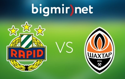 Рапид - Шахтер 0:1 трансляция матча Лиги чемпионов