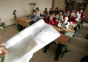 В Киеве дети  заминировали  школу
