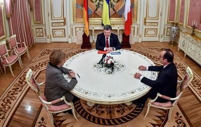Реформа конституции в Украине: было ли давление Берлина и Парижа?