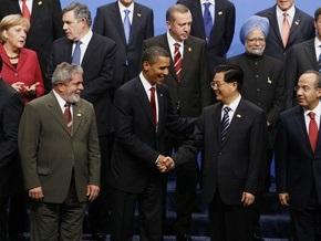 В Копенгаген на конференцию по климату прибудут 98 мировых лидеров