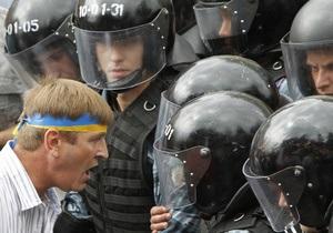 ПР: Во время акции оппозиции в День Независимости милиция действовала толерантно