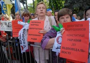 Фотогалерея: Красная карточка для власти. Под Радой состоялась всеукраинская акция Вперед!