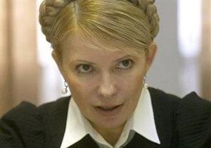 Дело Тимошенко -Оппозиционеры огласили требования Тимошенко, в ГПС заявляют о давлении со стороны депутатов