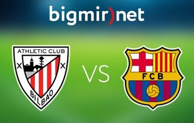 Атлетик - Барселона 0:1 Онлайн трансляция матча чемпионата Испании