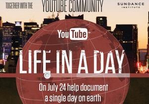 Глобальный фильм Жизнь за один день выпустят в прокат
