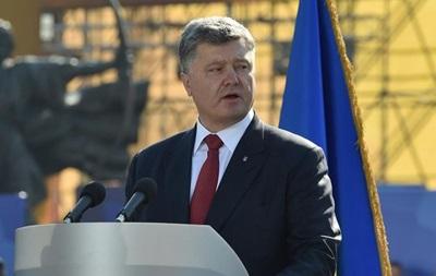 Порошенко: Украина была, есть и будет, а  Новороссия  - миф