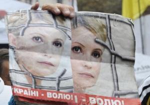 Пресс-секретарь Тимошенко назвала неправдой заявлении ГПСУ о предоставлении экс-премьеру медпомощи