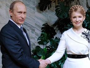 Сегодня в Ялте Тимошенко встретится с Путиным