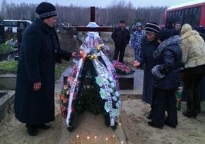 Ярослава Мазурка похоронили на Северном кладбище в Киеве
