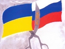 Наша Украина возмущена решением Донецкого горсовета