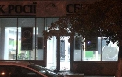 В милиции рассказали о взрыве в киевском отделении Сбербанка РФ