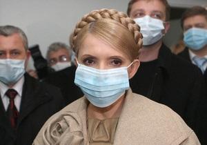 Тимошенко предлагает внедрить в Украине систему страховой медицины