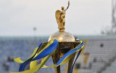 Жеребьевка Кубка Украины: Шахтер поедет в Тернополь, Динамо ждет дерби