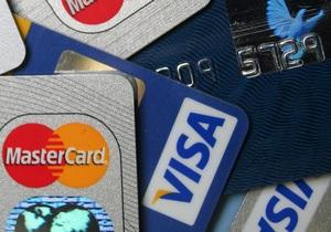 АМКУ подозревает VISA и MasterCard в злоупотреблении монопольным положением