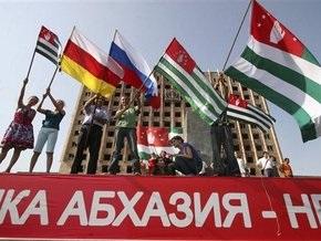Грузия называет охрану ФСБ в акватории Абхазии пиратством