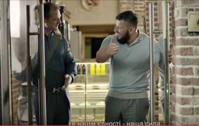 Клименко снял новый ролик про возвращение в Украину
