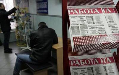 Украина поставила рекорд по безработице