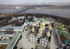 На $100 в Киеве можно прожить не более 3,5 суток - исследование