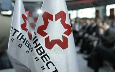 Компаниям Ахметова в зоне АТО отказались возмещать НДС