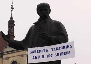Во Львове пять тысяч человек вышли на митинг, требуя отставки Табачника