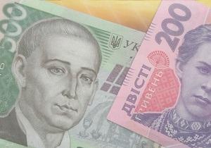 Минфин привлечет через облигации средства для зарплат банковским советникам
