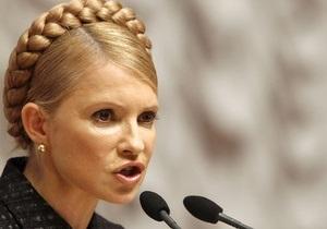 Тимошенко намерена показать высокую макроэкономическую культуру правительства