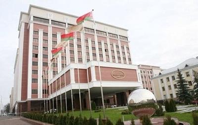 Контактна група щодо Донбасу почала переговори в Мінську
