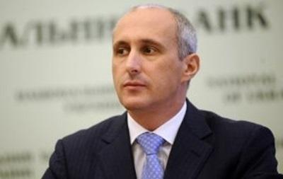 ГПУ объявила в розыск экс-главу Нацбанка